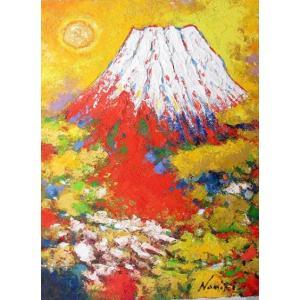 油彩画 洋画 肉筆絵画 ( 油絵額縁付きで納品対応可 ) F3号サイズ 「黄金富士 縦」 並木 修一郎|touo