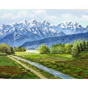 絵画 油絵 肉筆絵画 壁掛け ( 油絵額縁 アートフレーム付きで納品対応可 ) SMサイズ 「新緑の爺岳」 丹羽 勇|touo