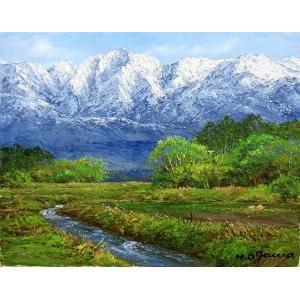 絵画 油絵 肉筆絵画 壁掛け ( 油絵額縁 アートフレーム付きで納品対応可 ) M6号サイズ 「立山連峰を望む」 小川 久雄|touo