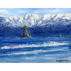 絵画 油絵 肉筆絵画 壁掛け ( 油絵額縁 アートフレーム付きで納品対応可 ) P15号サイズ 「雨晴海岸」 小川 久雄 touo