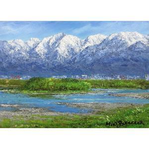 絵画 油絵 肉筆絵画 壁掛け ( 油絵額縁 アートフレーム付きで納品対応可 ) M4号サイズ 「立山連峰」 小川 久雄 touo