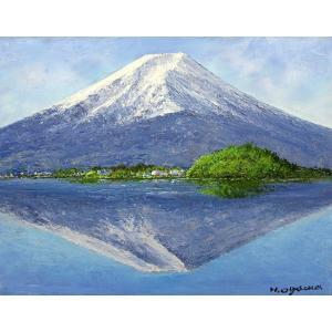 絵画 油絵 肉筆絵画 壁掛け ( 油絵額縁 アートフレーム付きで納品対応可 ) M4号サイズ 「河口湖より富士を望む」 小川 久雄 touo