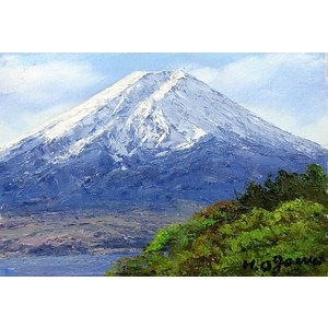油彩画 洋画 肉筆絵画 ( 油絵額縁付きで納品対応可 ) F3号サイズ 「富士山」 小川 久雄|touo