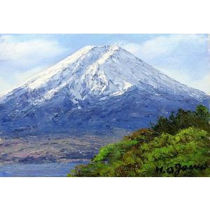 絵画 油絵 肉筆絵画 壁掛け ( 油絵額縁 アートフレーム付きで納品対応可 ) M3号サイズ 「富士山」 小川 久雄|touo