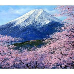 絵画 油絵 肉筆絵画 壁掛け ( 油絵額縁 アートフレーム付きで納品対応可 ) M4号サイズ 「富士に桜」 小川 久雄 touo