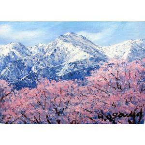 絵画 油絵 肉筆絵画 壁掛け ( 油絵額縁 アートフレーム付きで納品対応可 ) M4号サイズ 「常念岳に桜」 小川 久雄 touo