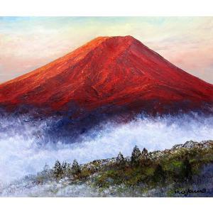 絵画 油絵 肉筆絵画 壁掛け ( 油絵額縁 アートフレーム付きで納品対応可 ) M4号サイズ 「赤富士2」 小川 久雄 touo