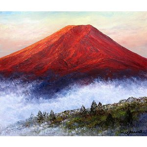 絵画 油絵 肉筆絵画 壁掛け ( 油絵額縁 アートフレーム付きで納品対応可 ) M6号サイズ 「赤富士2」 小川 久雄|touo