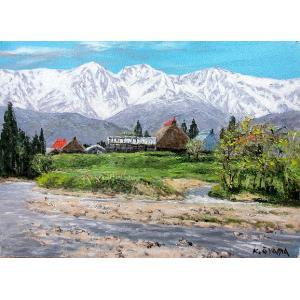 油彩画 洋画 肉筆絵画 ( 油絵額縁付きで納品対応可 ) WF6サイズ 「北アルプス白馬岳」 大山 功|touo