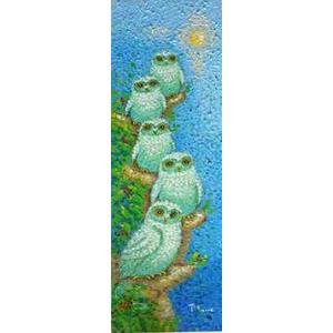 絵画 油絵 肉筆絵画 壁掛け ( 油絵額縁 アートフレーム付きで納品対応可 ) WSMサイズ 「満月のふくろう」 佐野 千恵子|touo