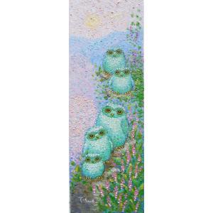 絵画 油絵 肉筆絵画 壁掛け ( 油絵額縁 アートフレーム付きで納品対応可 ) WSMサイズ 「季節のふくろう」 佐野 千恵子|touo
