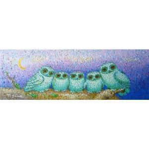 絵画 油絵 肉筆絵画 壁掛け ( 油絵額縁 アートフレーム付きで納品対応可 ) WSMサイズ 「聖夜のふくろう」 佐野 千恵子|touo