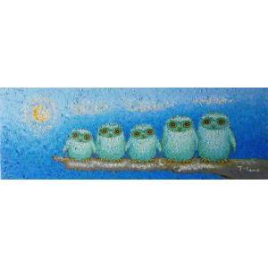 絵画 油絵 肉筆絵画 壁掛け ( 油絵額縁 アートフレーム付きで納品対応可 ) WSMサイズ 「白ふくろう」 佐野 千恵子|touo