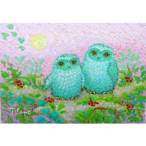 絵画 油絵 肉筆絵画 壁掛け ( 油絵額縁 アートフレーム付きで納品対応可 ) SMサイズ 「祝ふくろう」 佐野 千恵子|touo