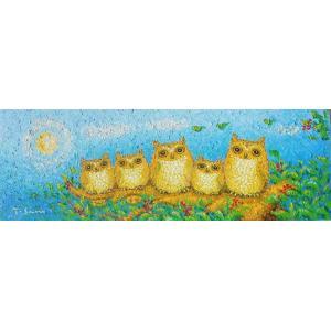 絵画 油絵 肉筆絵画 壁掛け ( 油絵額縁 アートフレーム付きで納品対応可 ) WSMサイズ 「コノハズク1」 佐野 千恵子|touo