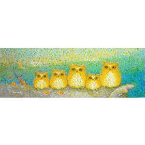絵画 油絵 肉筆絵画 壁掛け ( 油絵額縁 アートフレーム付きで納品対応可 ) WSMサイズ 「シマフクロウ」 佐野 千恵子|touo