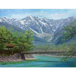 絵画 油絵 肉筆絵画 壁掛け ( 油絵額縁 アートフレーム付きで納品対応可 ) P4号サイズ 「上高地 河童橋」 関 健造|touo