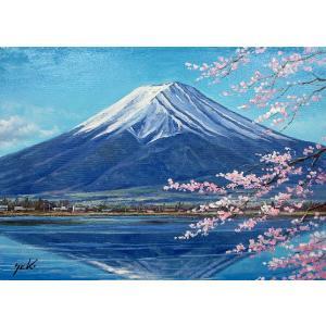 絵画 油絵 肉筆絵画 壁掛け ( 油絵額縁 アートフレーム付きで納品対応可 ) P4号サイズ 「富士と桜」 関 健造|touo