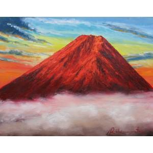 絵画 油絵 肉筆絵画 壁掛け ( 油絵額縁 アートフレーム付きで納品対応可 ) WF3サイズ 「赤富士」 島本 良平|touo