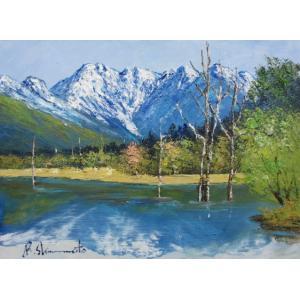 絵画 油絵 肉筆絵画 壁掛け ( 油絵額縁 アートフレーム付きで納品対応可 ) M4号サイズ 「大正池」 島本 良平 touo