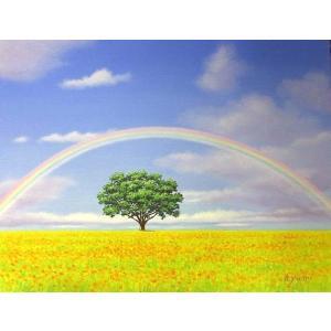 油彩画 洋画 肉筆絵画 ( 油絵額縁付きで納品対応可 ) F3号サイズ 「虹のある風景2」 白鳥あゆみ|touo