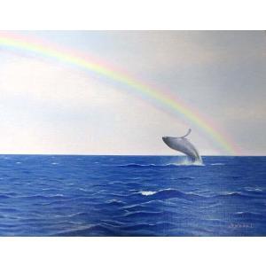 油彩画 洋画 肉筆絵画 ( 油絵額縁付きで納品対応可 ) M15号サイズ 「虹のある風景3」 白鳥あゆみ|touo