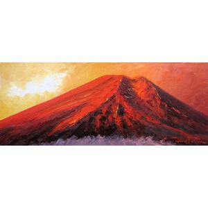 絵画 油絵 肉筆絵画 壁掛け ( 油絵額縁 アートフレーム付きで納品対応可 ) WF3サイズ 「赤富士」 谷口春彦|touo