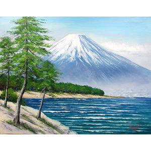 絵画 油絵 肉筆絵画 壁掛け ( 油絵額縁 アートフレーム付きで納品対応可 ) M4号サイズ 「三保の松原と富士」 辻 京子|touo