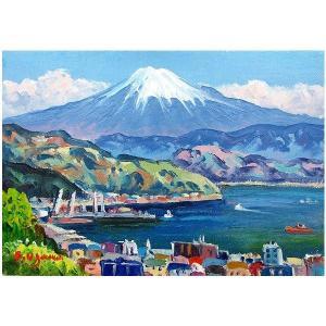 油彩画 洋画 肉筆絵画 ( 油絵額縁付きで納品対応可 ) WF6サイズ 「清水港より富士」 羽沢 清水|touo