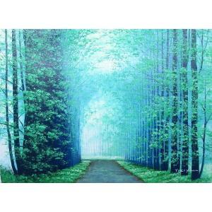 絵画 油絵 肉筆絵画 壁掛け ( 油絵額縁 アートフレーム付きで納品対応可 ) M3号サイズ 「朝霧の道」 横山 守|touo