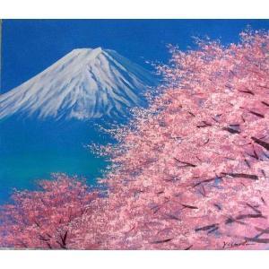 絵画 油絵 肉筆絵画 壁掛け ( 油絵額縁 アートフレーム付きで納品対応可 ) WSMサイズ 「富士に桜」 吉田 敏之|touo