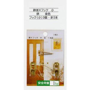 額縁 美術金具 1本針フック 金色 3個入り 1KG|touo