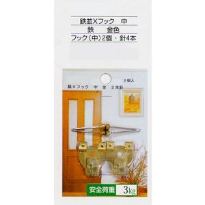 額縁 美術金具 2本針フック 金色 2個入り 3KG|touo
