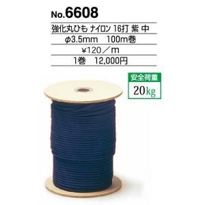 額縁 美術金具 額縁付属品 紐・ワイヤー 強化丸ひも(ナイロン) 16打 6608|touo