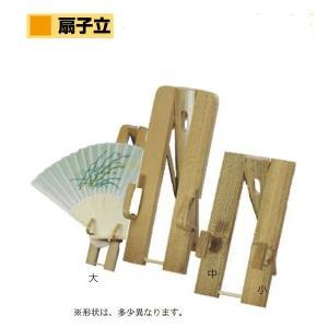額縁 美術金具 皿立・イーゼル 扇子立 7122|touo