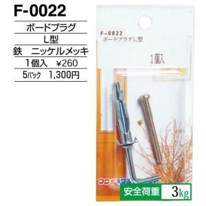 額縁 美術金具 額縁材料 スライドケース入金具セット 5パック ボードプラグ F-0022|touo