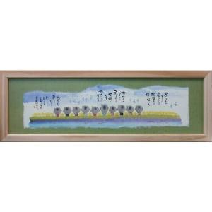 絵画 インテリア アートポスター 壁掛け (額縁 アートフレーム付き) 御木幽石 福らんま 「あなたがそこに居るだけで」|touo