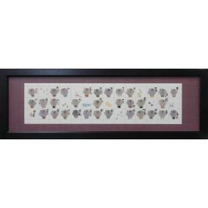 絵画 インテリア アートポスター 壁掛け (額縁 アートフレーム付き) 御木幽石 福らんま 「夢」|touo