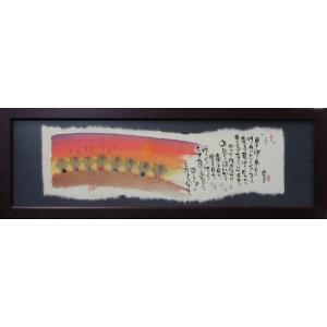 絵画 インテリア アートポスター 壁掛け (額縁 アートフレーム付き) 御木幽石 福らんま 「足もとばかり見てたら」|touo