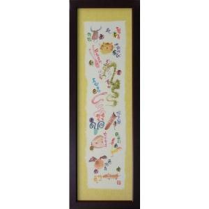 絵画 インテリア アートポスター 壁掛け (額縁 アートフレーム付き) 御木幽石 福らんま 「干支」|touo