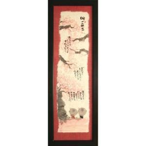 絵画 インテリア アートポスター 壁掛け (額縁 アートフレーム付き) 御木幽石 福らんま 「唯一無二」|touo