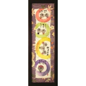 絵画 インテリア アートポスター 壁掛け (額縁 アートフレーム付き) 御木幽石 福らんま 「家内安全」|touo
