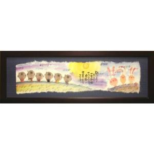 絵画 インテリア アートポスター 壁掛け (額縁 アートフレーム付き) 御木幽石 福らんま 「肝心なのは」|touo