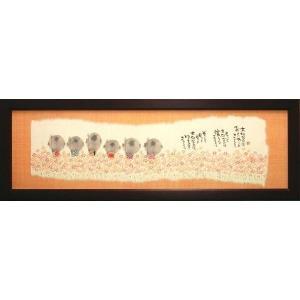 絵画 インテリア アートポスター 壁掛け (額縁 アートフレーム付き) 御木幽石 福らんま 「大切なのは」|touo