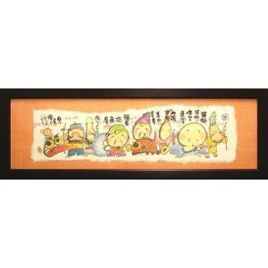 絵画 インテリア アートポスター 壁掛け (額縁 アートフレーム付き) 御木幽石 福らんま 「笑顔」|touo