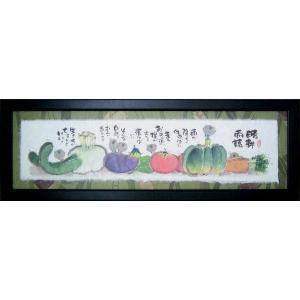 絵画 インテリア アートポスター 壁掛け (額縁 アートフレーム付き) 御木幽石 福らんま 「晴耕雨読」|touo