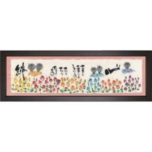 絵画 インテリア アートポスター 壁掛け (額縁 アートフレーム付き) 御木幽石 福らんま 「心」|touo