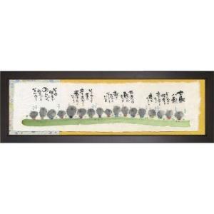 絵画 インテリア アートポスター 壁掛け (額縁 アートフレーム付き) 御木幽石 福らんま 「七転八起」|touo