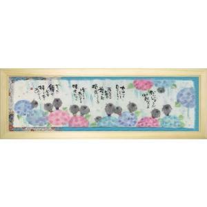 絵画 インテリア アートポスター 壁掛け (額縁 アートフレーム付き) 御木幽石 福らんま 「だいじょうぶ」|touo