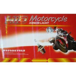 HID キット H4 6000K 35W 12V Hi Lo スライド式 オートバイ用|touo